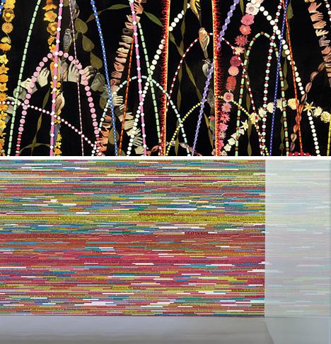 абстрактные обои для стен