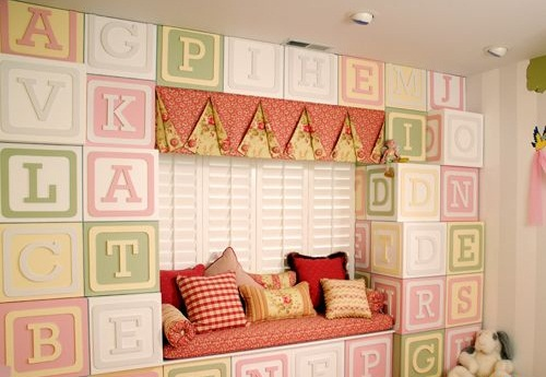 Дизайнерские детские комнаты